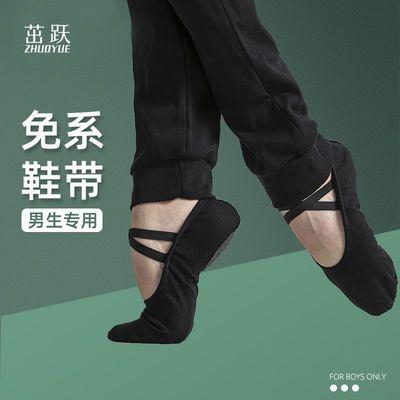 74490/免系带舞蹈鞋男大码成人软底猫爪练功鞋黑色儿童芭蕾舞形体跳舞鞋