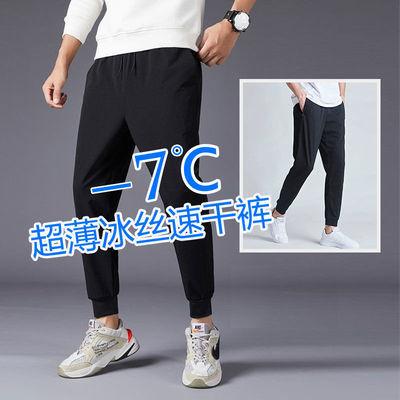 裤子男夏季新品男士休闲运动裤男轻薄冰丝速干裤子男宽松百搭潮流