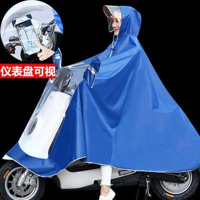 24548/雨衣电动车女款男防暴雨雨披大款雨衣女成人防雨全身单人加大摩托