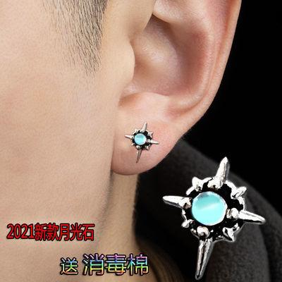 64948/2021新款925银针高级感月光石北极星耳钉男士韩版简约个性耳饰女