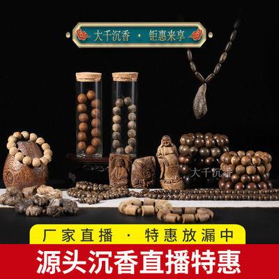 70731/【大千沉香】正宗越南芽庄天然沉香木手串108颗佛珠项链文玩手链