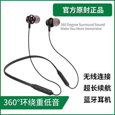 69509/无线挂脖蓝牙耳机迷你颈挂双耳入耳式 支持所有手机通用苹果华为