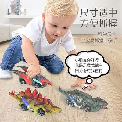 恐龙玩具惯性回力恐龙车儿童男孩仿真霸王龙模型耐摔玩具车小汽车