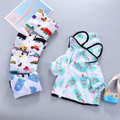 儿童防晒衣新款时尚男女宝宝夏季超薄透气防紫外线皮肤衣连帽外套