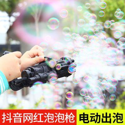 网红爆款抖音同款加特林泡泡机枪8孔出泡全电自动泡泡机儿童玩具