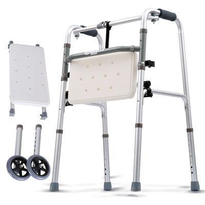医疗器械家用老人助行器行走轻便走路脚骨折可坐多功能带轮可推
