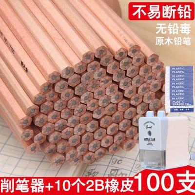 100支梵宁原木铅笔小学生HB无毒铅笔套装一二年级考试专用2b铅笔