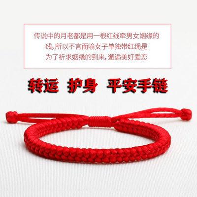 65123/肖战同款红绳手链金刚结手工编织手绳小众情侣一对本命年转运男女