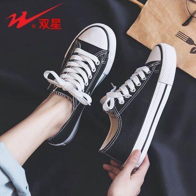 22668/双星低帮帆布鞋男女鞋2021新款小白鞋韩版潮原宿百搭学生ins板鞋