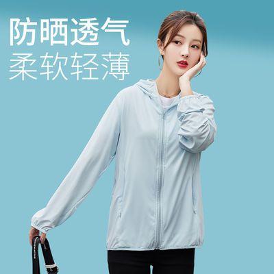33293/UPF50+防晒衣女冰丝防紫外线防晒衣薄款情侣装外套2021新款针织衫