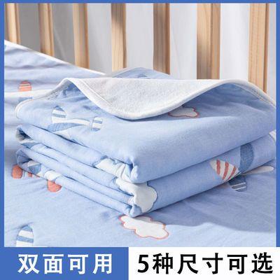 36825/婴儿隔尿垫防水可洗双面透气大号宝宝新生幼儿园床单加厚夏季水洗