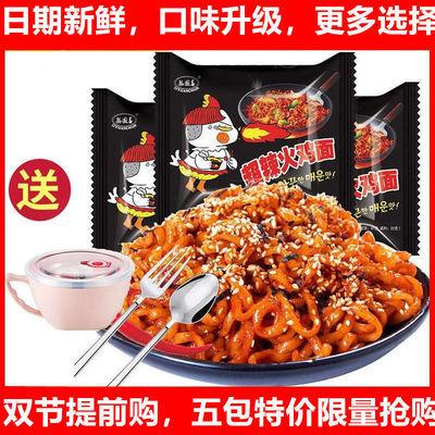 国产火鸡面超辣韩国整箱风味杂酱面干拌批发面网红方便面泡面小吃