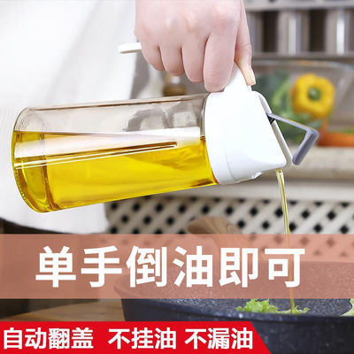 MrMax日本自动开盖玻璃油壶油罐醋壶家用防漏香油储油罐厚大容量