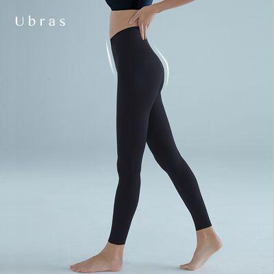 Ubras无尺码打底裤长裤修身显瘦高弹紧身裤打底运动外穿