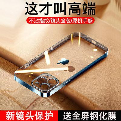 20143/苹果12手机壳iPhone12ProMax新款mini磨砂11男女XR耐脏8P保护套XS