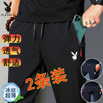 34516/花花公子裤子男士夏季新款宽松直筒超薄冰丝弹力速干运动休闲长裤