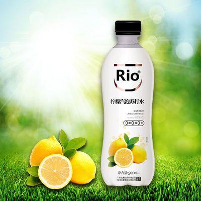 Rio锐澳无糖苏打水气泡水0糖0脂0卡500ml*9瓶天然弱碱性水整箱