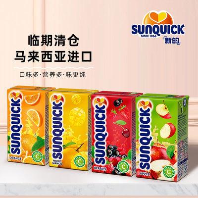 新的sunquick网红原装进口果汁浓缩果味饮料苹果汁芒果汁饮品批发