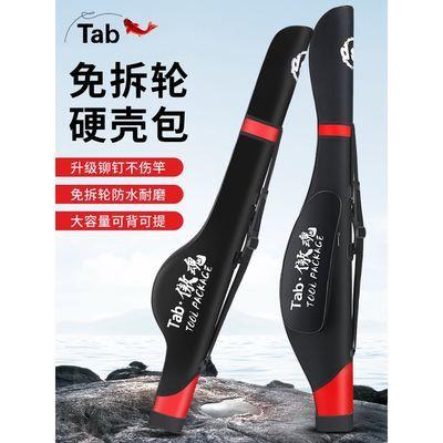 37622/路亚包硬壳鱼竿包渔具包 海竿杆包大肚竿包超轻免拆轮海杆专用