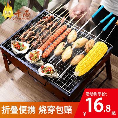 74633/烧烤架家用无烟木炭烧烤炉户外烤炉加厚便携迷你BBQ烤肉全套工具