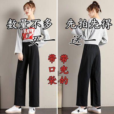10004/夏季学生阔腿裤休闲直筒高腰垂感显瘦宽松百搭黑色小个子长裤新款