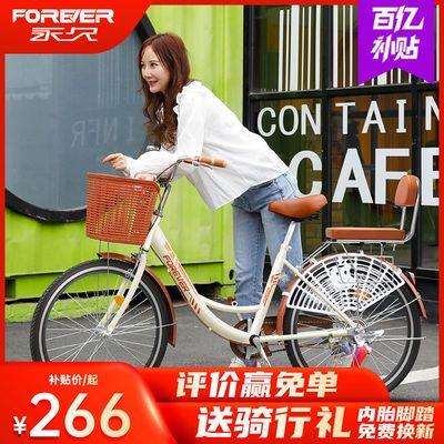 上海永久牌自行车成人女式轻便通勤变速淑女车学生男代步上班单车