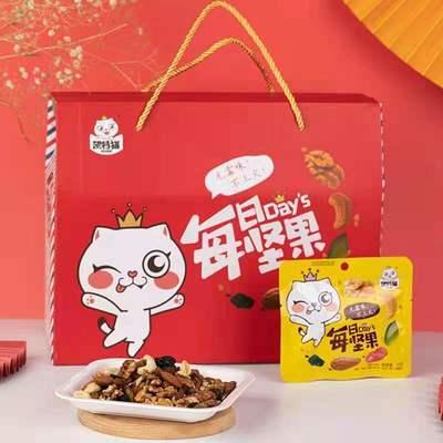 78661/凯特猫每日坚果混合坚果小包装老人儿童孕妇零食礼包22克*30袋