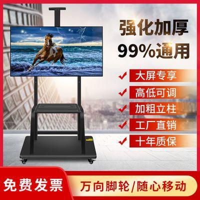 35438/电视机支架移动落地式电视架通用万能可旋转免打孔挂架显示器底座