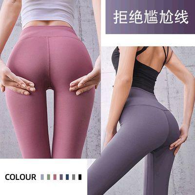 36597/瑜伽运动裤女裸感修身运动瑜伽裤弹力翘臀高腰紧身打底健身晨跑裤