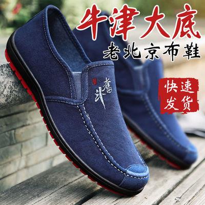 35047/新款帆布鞋男春夏季薄款2021年新款老北京布鞋百搭休闲板鞋子