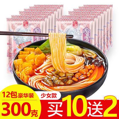 恋螺蛳粉广西柳州正宗螺丝粉酸辣10袋包装批发价一箱螺狮粉300克