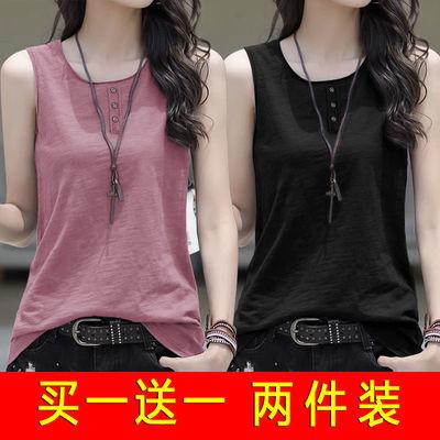 17121/单/两件 吊带背心女夏季新款宽松大码显瘦无袖T恤内搭外穿打底衫