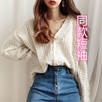 13324/温柔风镂空上衣女针织V领开衫2021早春新款洋气外搭薄款短袖外套