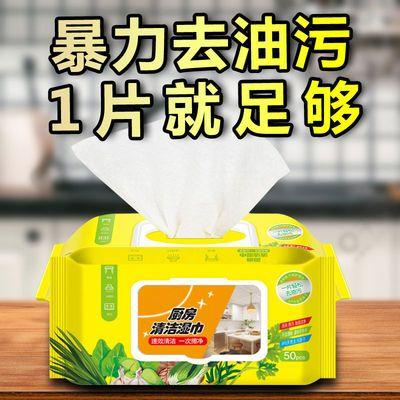 【暴力去油污】厨房湿巾超强去油加厚厨房专用清洁湿巾带盖湿纸巾