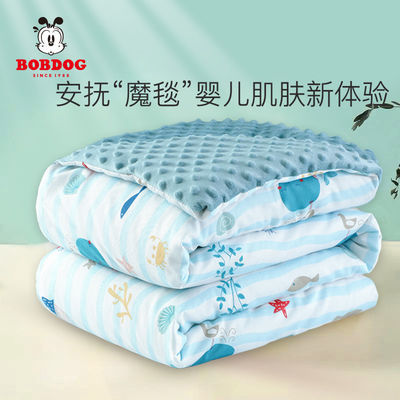 61135/巴布豆婴儿被子纯棉新生儿被子豆豆毯秋冬幼儿园宝宝被子四季通用