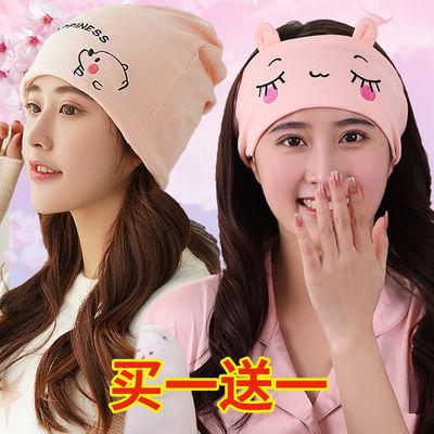 34692/买一送一纯棉月子帽春秋夏季薄款透气产后用品坐月子头巾女孕妇帽