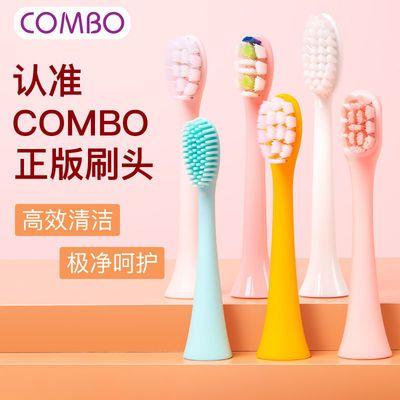 40462/COMBO儿童电动牙刷软毛原装刷头奥特曼小耳朵小章鱼小学生/4支装