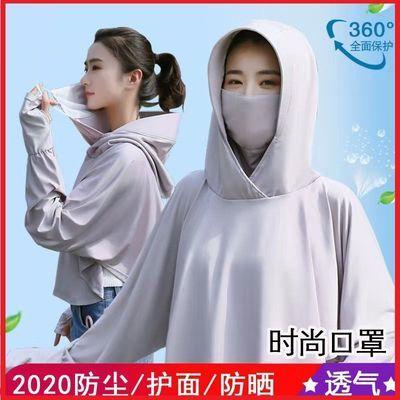 53566/冰丝防晒衣女2021新款防紫外线透气长袖薄款高档夏季电动车防晒服
