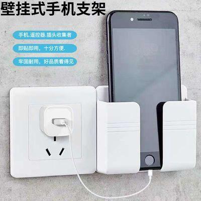 粘贴式免打孔壁挂手机支架神器多功能床头墙壁充电厨房置物架通用