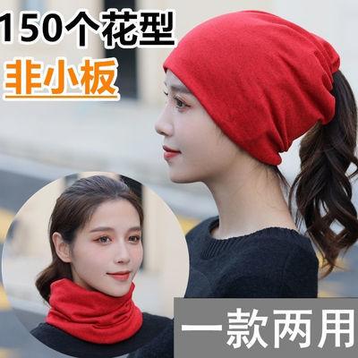 68058/春季网红时尚多功能运动防风包头帽保暖围脖字母头巾坐月子帽子女