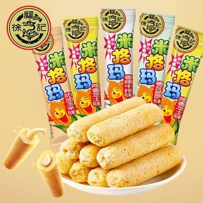 徐福记米格玛儿童办公室零食夹心饼干米果卷早餐糕点小吃200g起