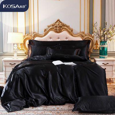 科莎正品裸睡夏季冰丝四件套被套床单丝滑凉而不冰学生宿舍双人床