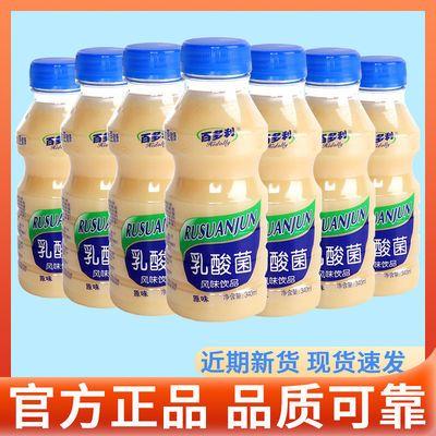 奶昔乳酸菌酸奶原味风味饮品代餐饱腹零脂肪乳酸菌饮料整箱批发
