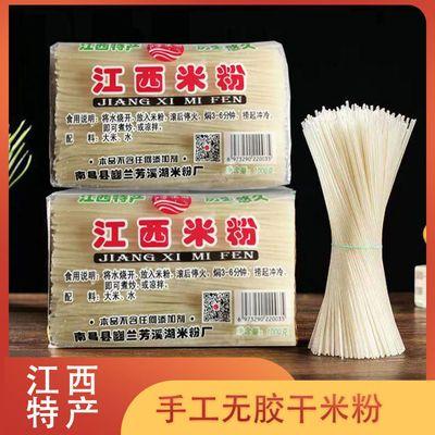 江西米粉非即食面条粉丝无添加干粉丝1kg装江西特产南昌拌粉拌面
