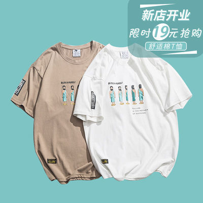 2021夏季新款港风休闲t恤上衣女学生棉短袖百搭宽松圆领卡通印花