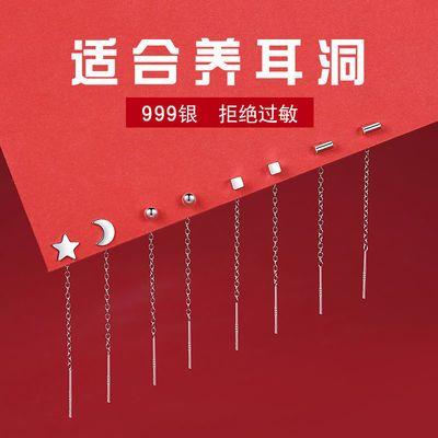 S999足银耳线防过敏养耳洞长款四叶草耳环简约小清新纯银耳链耳钉
