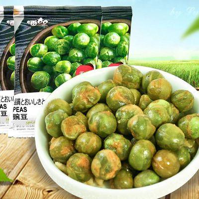青豌豆烧烤蒜香牛肉蟹黄混合香辣美国青豆粒炒货小包装年货多口味