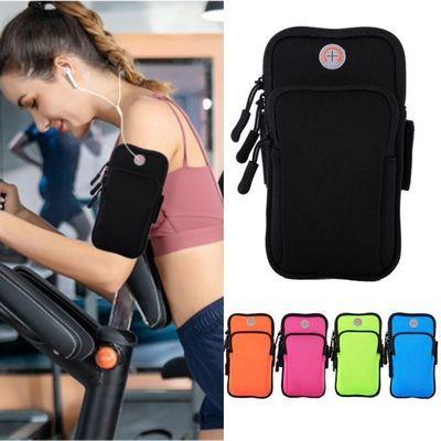 跑步手机包手机通用手腕包户外健身手臂包手机袋夏多功能健身装备