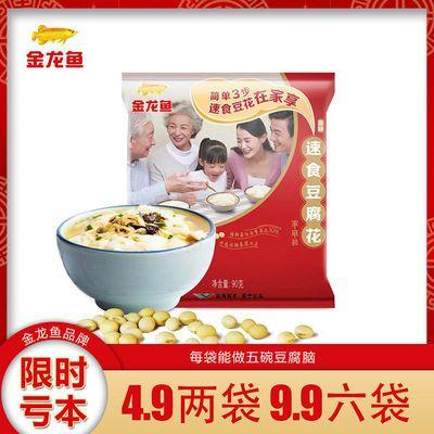金龙鱼速食豆腐花豆腐脑自制营养早餐甜豆花冲饮豆粉90g