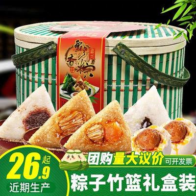 嘉兴粽子纯手工粽子多口味鲜肉甜粽竹篮礼盒装端午节礼品团购批发